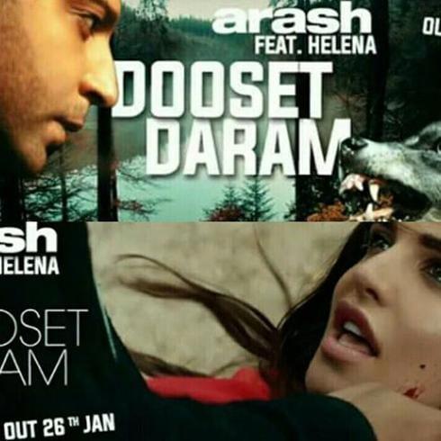 Arash feat. Helena – Dooset Daram, Arash, Helena, Dooset Daram, mp3, download, mp3 download, cdq, 320kbps, audiomack, dopefile, datafilehost, toxicwap, fakaza, mp3goo