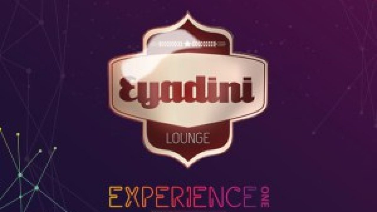DOWNLOAD Eyadini Lounge – Jabulile Ft  DJ Ganyani & Nomcebo