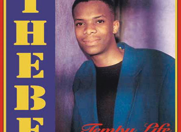 Thebe, Tempy Life, mp3, download, datafilehost, fakaza, Old School Songs, Old School, Old School Mix, Old School Music, Old School Classics, Kwaito Songs, Kwaito, Kwaito Mix, Kwaito Music, Kwaito Classics